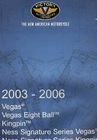 2008 victory kingpin owners manual
