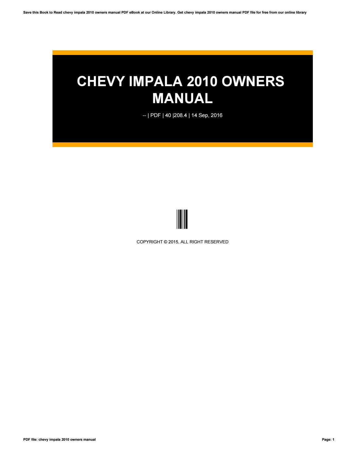 08 chevy impala owners manual