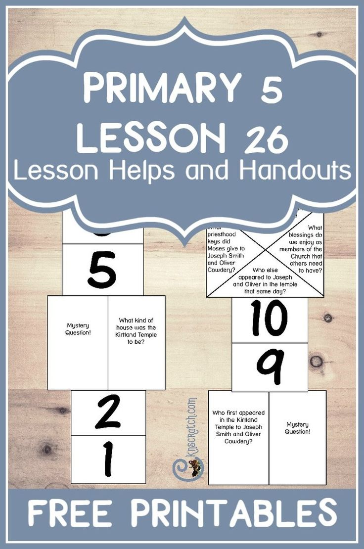 lds primary manual 2 lesson 26